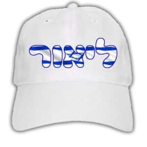 כובעים יום העצמאות