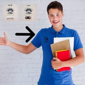 פתרונות לסמלי בית ספר