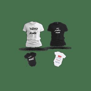 מגוון חולצות