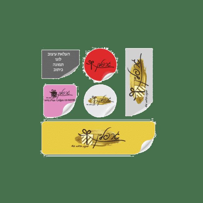 מדבקות וניל
