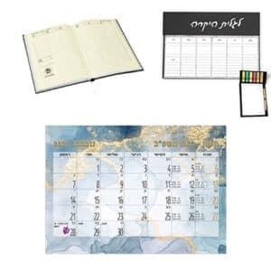 לוחות שנה ויומנים